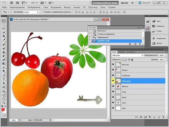 Adobe Photoshop CS5 с нуля! (+СD) (2011)