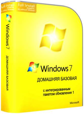 Microsoft Windows 7 Home Basic SP1 (OEM and RETAIL)