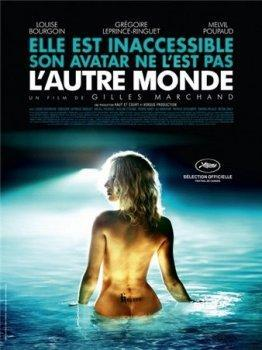 Черные небеса / L'autre monde [2010/HDRip][iPhone/iPod]
