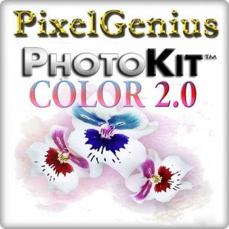 PixelGenius PhotoKit Color 2.1.7 for Adobe Photoshop (x32/x64)