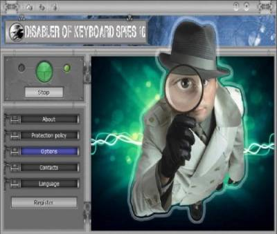 Программа шпион клавиатуры