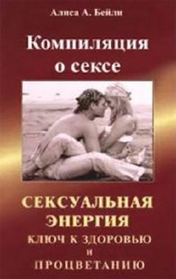 eroticheskie-vidi-sporta