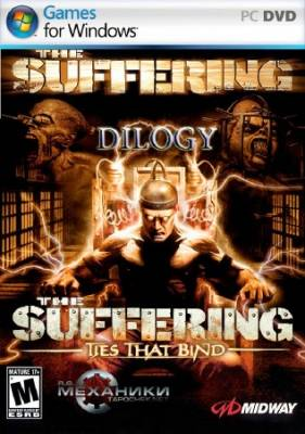 The Suffering Dilogy / Дилогия The Suffering (2004-2005/PC/RUS/ENG/RePack от R.G. Механики)
