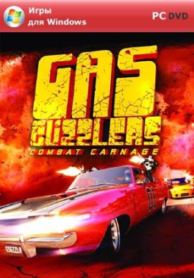 Gas Guzzlers: Combat Carnage [1.1.0.0] (2012/PC/RUS/ENG/RePack)
