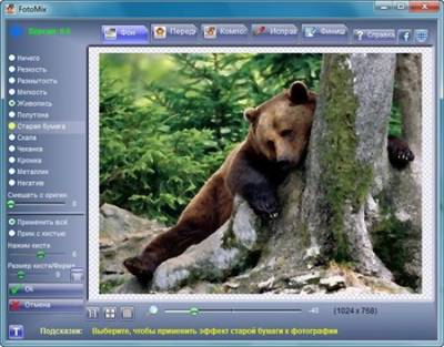 FotoMix 9.0 Rus Portable