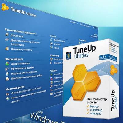 TuneUp Utilities 2012 12.0.3600.104 by PortableAppZ