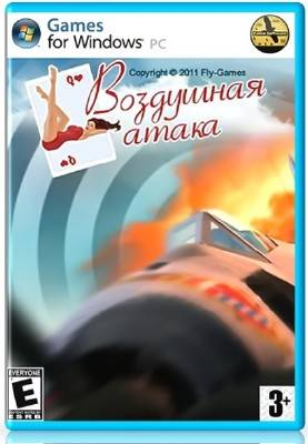 Air Attack (2011) (RUS) (PC)