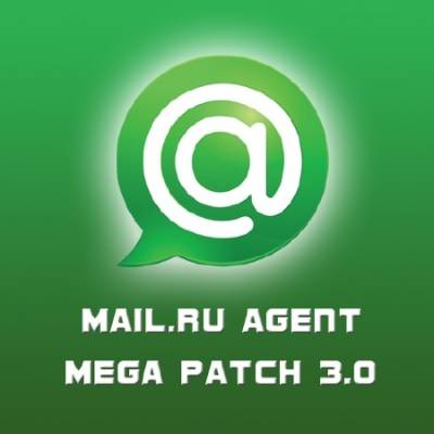 Mail.ru Agent Mega Patch 3.0 (2013)