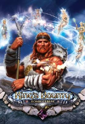 King's Bounty: Warriors of the North / King's Bounty: Воин Севера (2012/RePack/RUS/ENG)