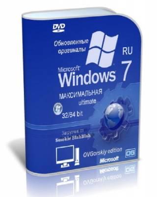 Windows 7 максимальная русская версия.