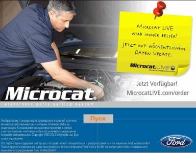 Microcat Ford Europe ( v.2.2.3.7, 10.2012, Rus )