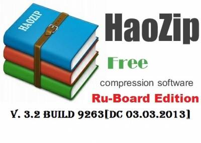 HaoZip 3.2 build 9263 [DC 03.03.2013] Ru-Board Edition + Imagine