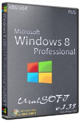 Windows 8 x86/x64 Professional UralSOFT v.1.35