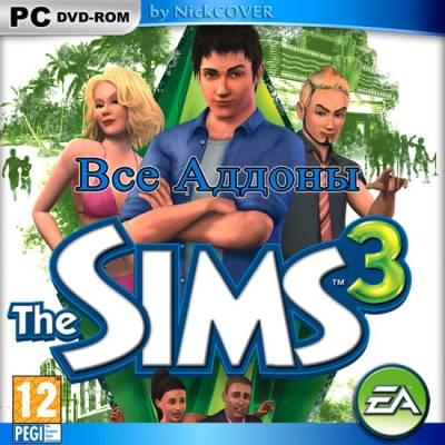 The Sims 3 Only Addons (2009-2013/RUS/RePack by PierreRaider)