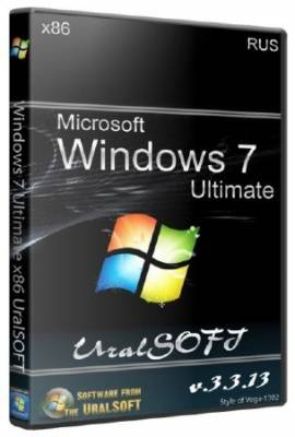 Windows 7 x86 Ultimate UralSOFT v.3.3.13 (Rus/2013)