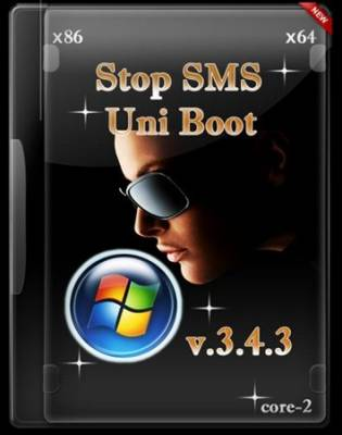 Stop SMS Uni Boot v.3.4.3 x86/x64