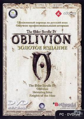 The Elder Scrolls IV: Oblivion - Gold Edition (2007/RUS/RePack)