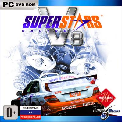 Superstars V8 Racing (2010/PC/RUS/RePack от R.G.DGT Arts)