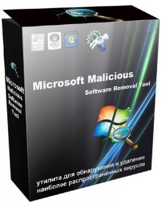 Microsoft Malicious Software Removal Tool 4.19