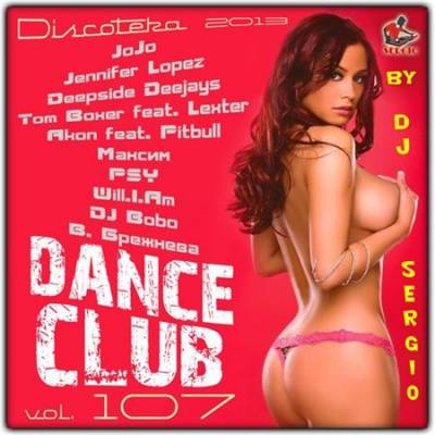 Дискотека 2013  Dance Club Vol. 107 (2013)