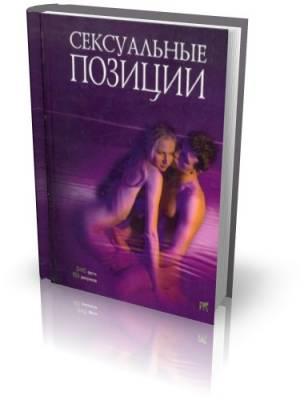 seksualnie-parni-na-rabochiy-stol