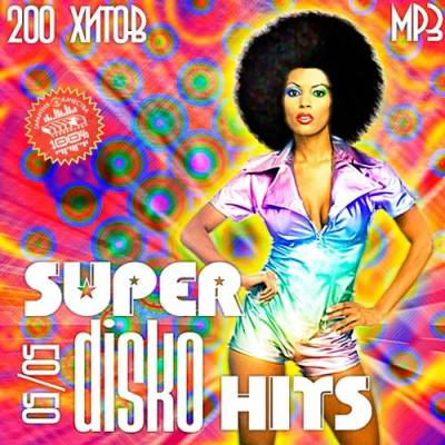 Super Disco Hits 50+50 (2013)
