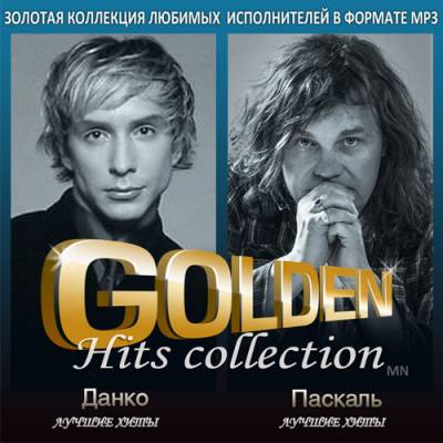 Golden Hits Collection - Данко , Паскаль (2014)