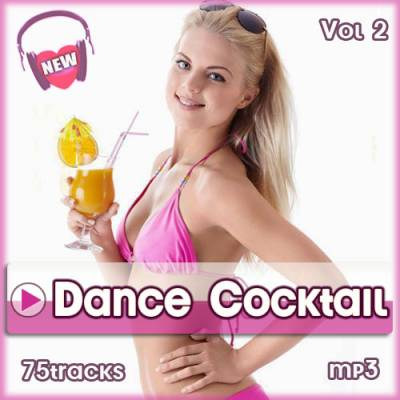 Dance Cocktail Vol.2  (2014)