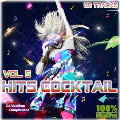 Hits Cocktail Vol. 5 (2014)