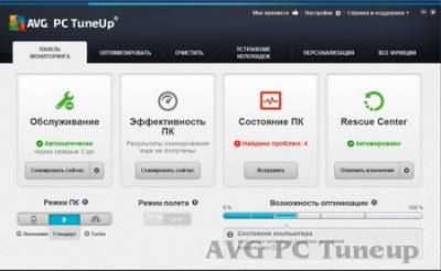 AVG PC Tuneup Pro 2014 14.0.1001.423 Final