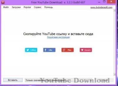 Free YouTube Download 3.2.34.430 Final/ML