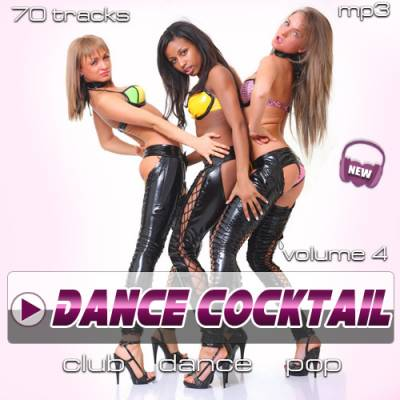 Dance Cocktail Vol.4 (2014)