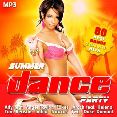 Summer Dance Party (2014)
