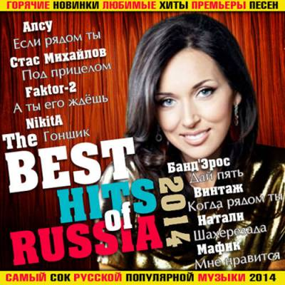 The Best of Russia 2014 (2014)