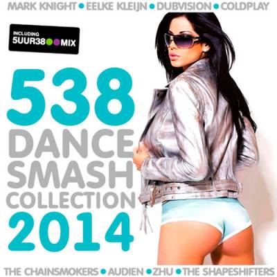 538 Dance Smash Collection 2014 (2014)