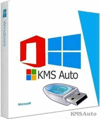 KMSAuto Net 2014 1.3.1 Beta3/Portable